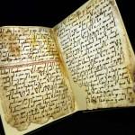 La prima copia del Corano