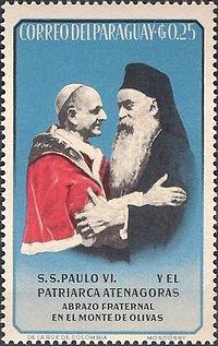 Paulus_VI_and_Patriarch_Athenagoras_1964_Paraguay_stamp