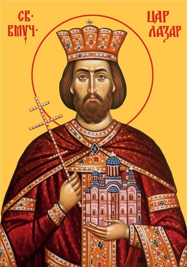 San Lazar