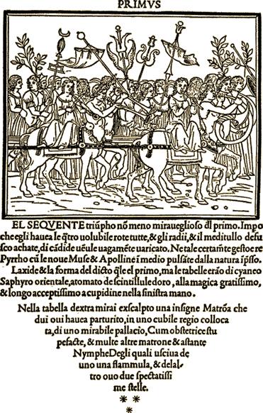 Una pagina dell'Hypnerotomachia Poliphili, guida per il viaggio alla Scarzuola