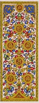 Sei di denari del mazzo di carte mamelucche del XV secolo
