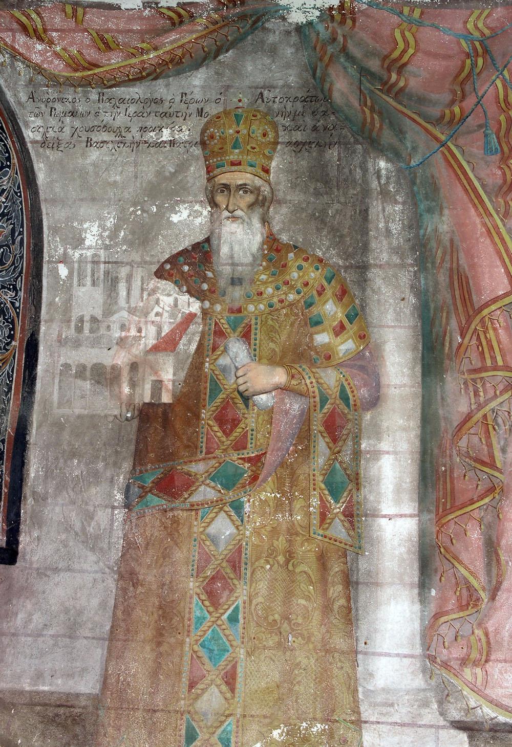 Andronico II Paleologo, Monastero di S.Giovanni Battista (Prodromos) a Serres, Grecia
