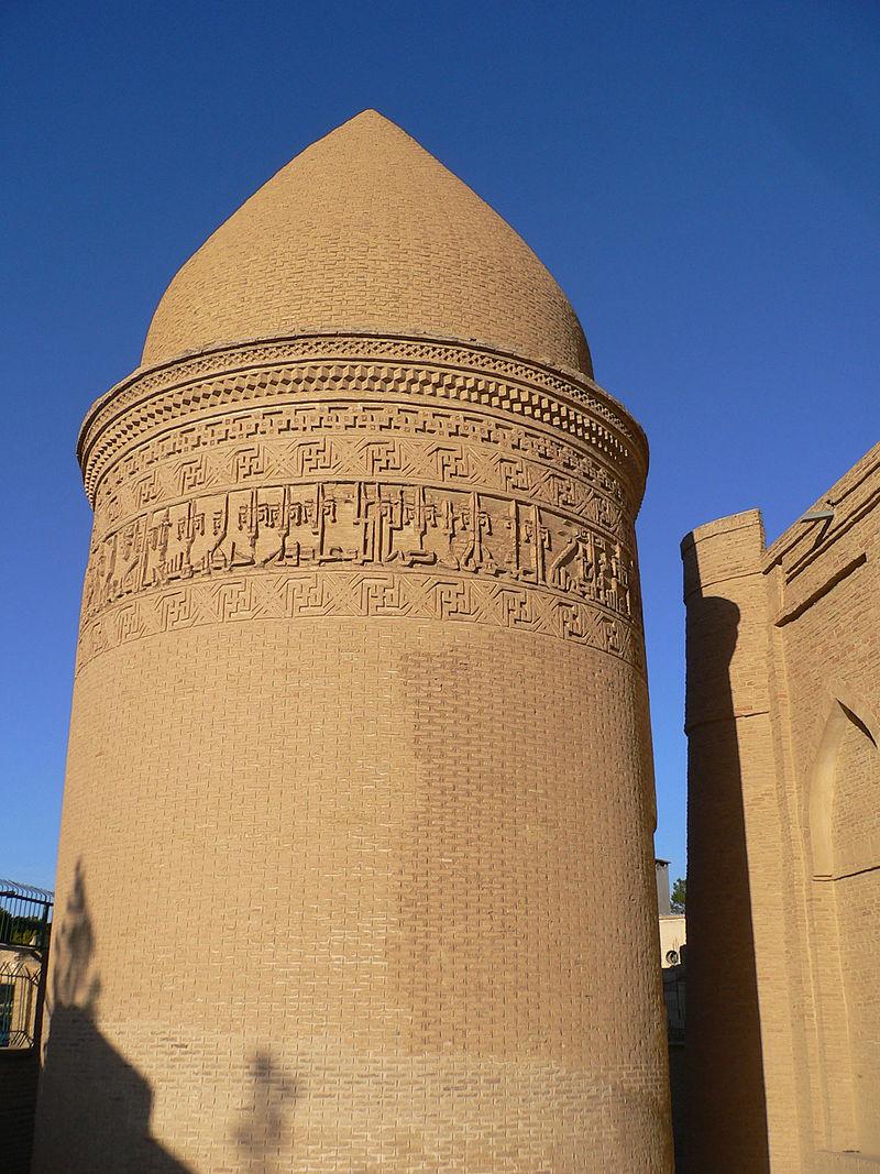 La torre dell'Imamzadeh Jafar a Damghan (foto Abtin)