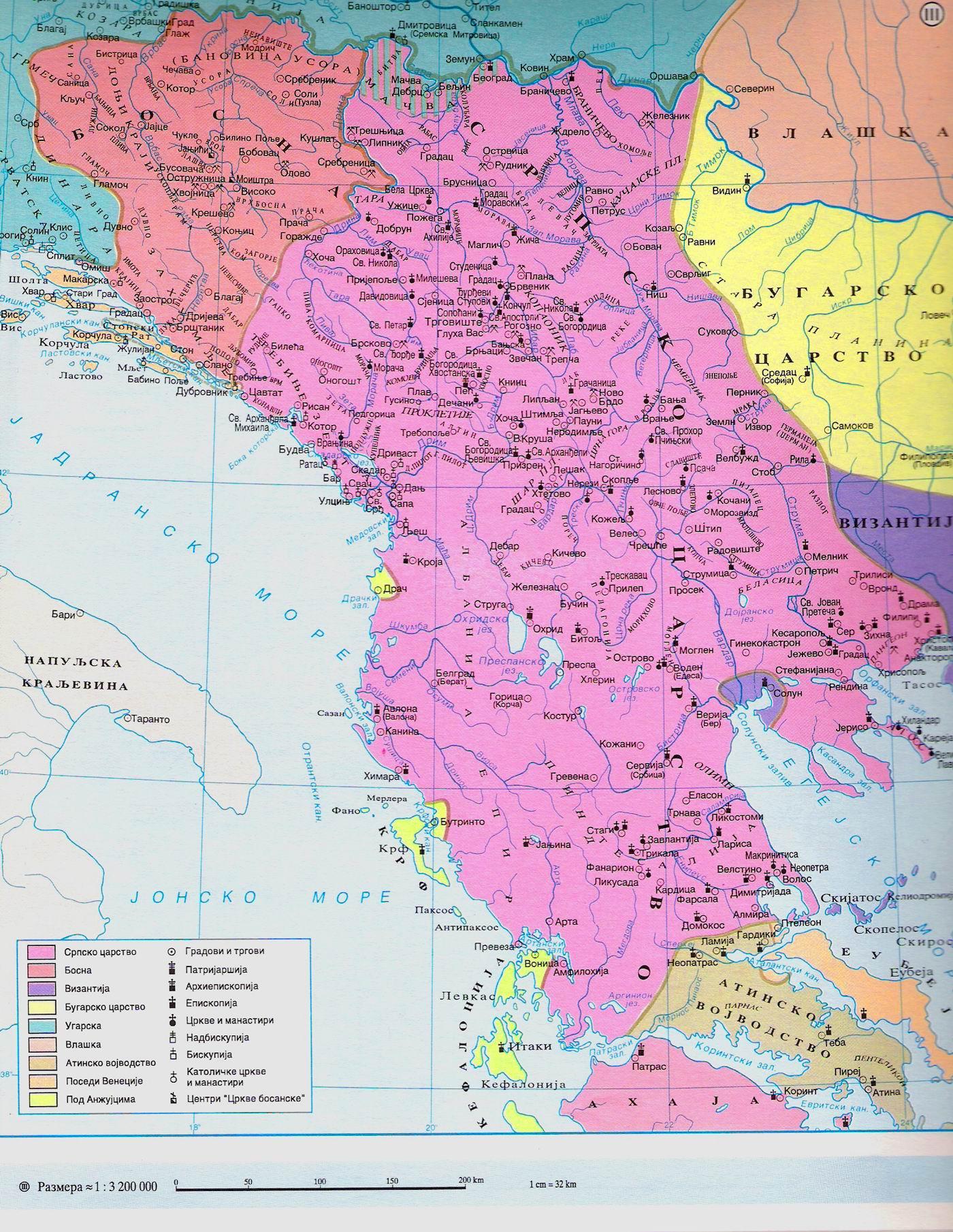 estensione-dellimpero-serbo-al-tempo-dello-zar-stefano-dusan-1331-1355